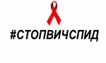 """Всероссийская информационная акция """"Должен знать!""""Всероссийская информационная а"""