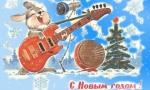 В новогодние праздники мы выступим в Царицыно